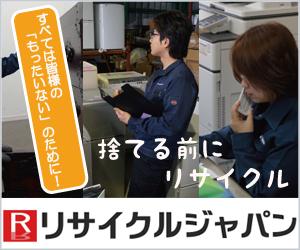 福岡県全域で厨房機器や店舗用品を即日現金買取するリサイクルショップ
